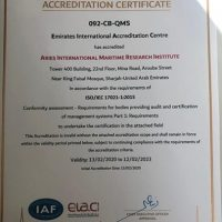 Sohan Roy's AIMRI Gets Accredited As ISO Certification Body